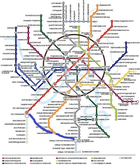 метро в Домодедово,