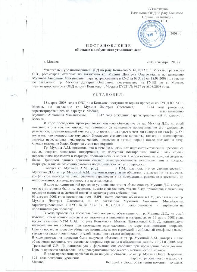 образец заполнения декларации о соответствии участника закупки
